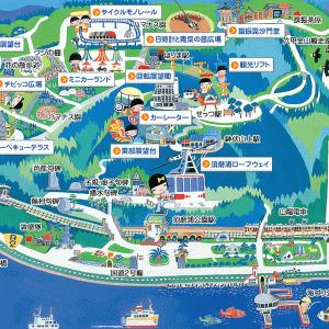 忍たまスタンプラリー後編☆須磨浦山上遊園の段
