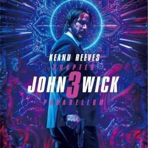 『ジョン・ウィック : パラベラム』まもなく発売!3/16現在のスチールブック仕様の販売状況のまとめ