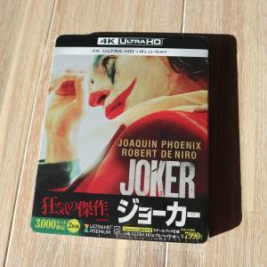 【写】 ジョーカー Amazon.co.jp限定 スチールブック仕様 4K ULTRA HD & ブルーレイセ ット