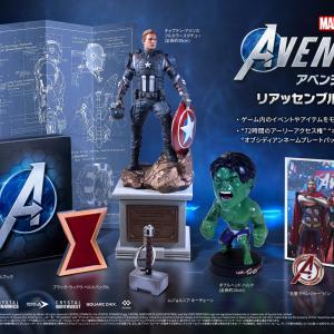 PS4 Marvel's Avengers 予約開始! e-STORE専売でスチールブック付の限定版も発売!
