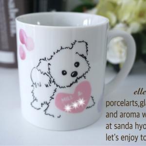 愛犬ちゃんのマグカップをプレゼント♡