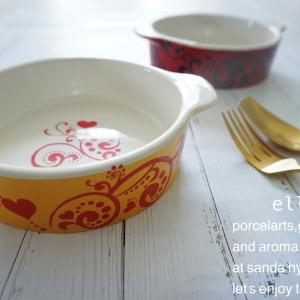 グラタン皿をリメイク♡