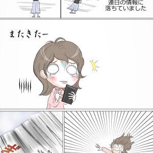 元気の源ー(≧▽≦)