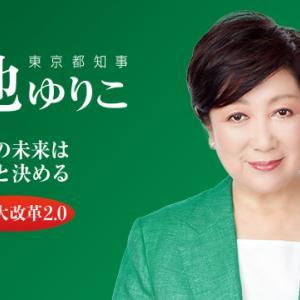 東京の美容師の皆さん~
