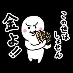 東京大運動会終了まで、あと18日