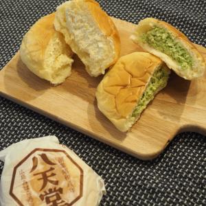 究極のクリームパンとポチレポ