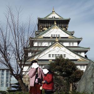 初詣と冬休みのお出かけ。ネオプレーン素材の巾着バッグ。
