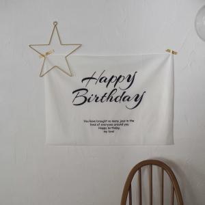 娘の誕生日計画。飾り付けとプレゼント。
