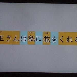 憲法記念日特別寄稿/日本語はそもそも即自存在・Being-in-itself・先史人用の言語であり、英語・中国語は対自存在・Being-for-itself用の言語である客観的証拠(現象)を二つ見つけた!/日本はその言語と近代・現代の生活様態との間に大きな乖離が生じてしまった世界で唯一特殊な国家/特にソフトウエア中のソフトの政治の世界において/だから日本にだけE=mc^2の実証である原爆が二つも落ちた/それ故平和憲法9条(戦争放棄)と96条(改正手続)は変えてはいけない/& My EXISTENTIALI