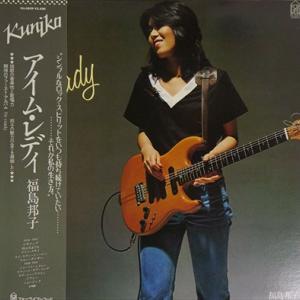 ジャパン・ヴィンテージ・ギターの写ったレコード・ジャケット