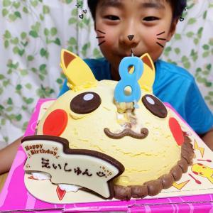 息子8歳の誕生日♪長女不登校;;;