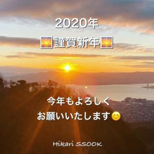 【京都】初詣で激混み!平安神宮へ!