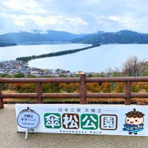 【京都】天橋立で蟹三昧♪なお正月