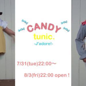 Jadore! 本日7/31(火)22:00〜OPENします****