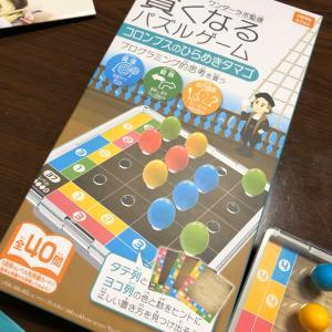 親子で楽しめる!!!賢くなるパズルゲーム ロジカルニュートン
