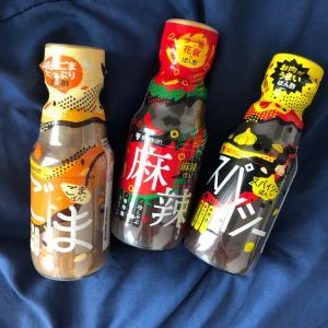 #rsplive2nd#サンプル百貨店#MYぽん酢シリーズ#ごまぽん麻辣ぽんスパイシーぽん