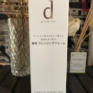 d プログラム エッセンスイン クレンジングフォーム(医薬部外品)