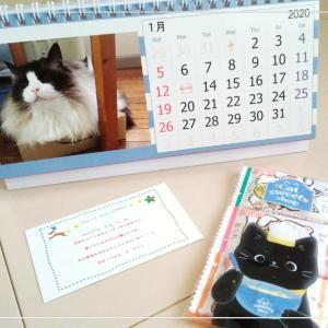 ようこそ、マリンちゃんのカレンダー
