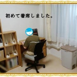 香りまでうまうまと、書斎化した北の部屋