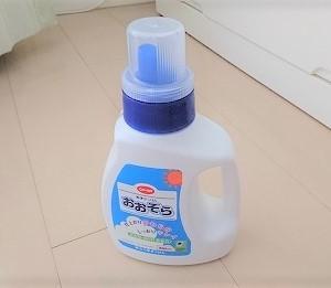 石けん洗剤で優しく洗える