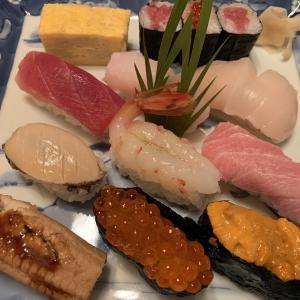 お寿司★よし寿司