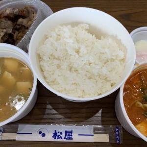 チゲ牛カルビ焼肉膳★松屋