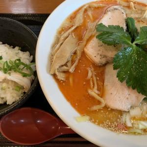 辛鶏白湯★麺SAMURAI桃太郎