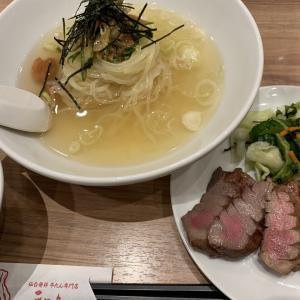 牛タン焼と梅しそ冷麺定食★利久