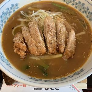 パークゥー麺★ふじた