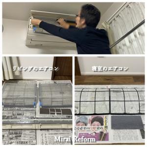 【1日20分の片づけ習慣】エアコン掃除が2年に1回でも大丈夫な部屋になりました。