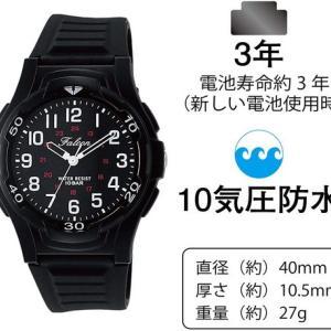 激安高品質腕時計 CITIZEN Q&Q  の電池をDIY交換する
