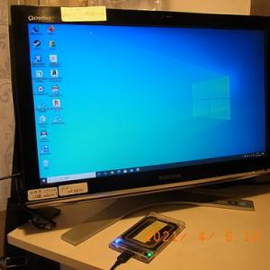 一体型COSMIO PCの分解  ( SSD交換と高速化)