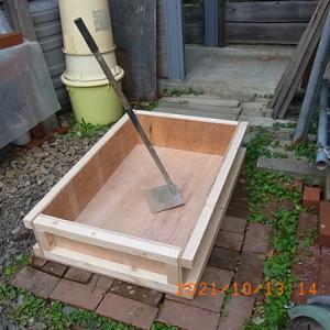 左官用 練り箱を作る (土留め壁)