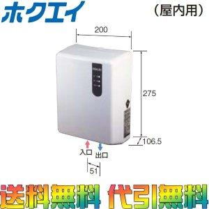 2F暖房機用のオイルサーバーを取り付ける。