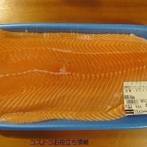 昨日のコストコ札幌倉庫店情報、EMUありました!と今週のコストコ会員限定メルマガに注目