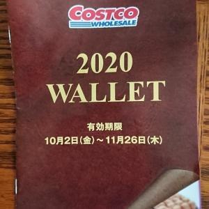 昨日のコストコ札幌倉庫店情報、さくらどりお買得、混んでました。