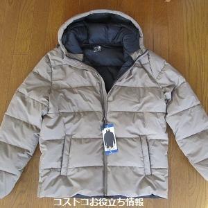 コストコ、寒くなってきたので今度はコスパ抜群な温かジャケットで冬支度