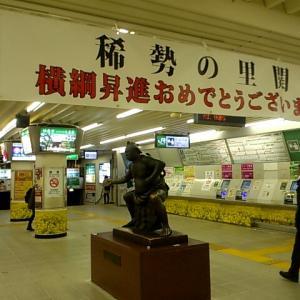 【Moving TV】 なぜかこんなところに横綱の銅像が?!