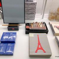 パリのポンピドゥー・センターのショップがリニューアル 美術館限定グッズを探そう