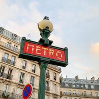 【12月12日大規模スト8日目】パリ公共交通機関の運行状況まとめ
