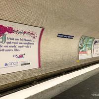 【1月19日大規模スト46日目】パリ公共交通機関の運行状況まとめ