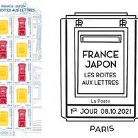 10月に日仏郵便局のコラボ切手が発売、グレンダイザー限定切手も仏で同時リリース【日本郵便×ラ・ポスト】