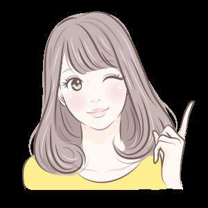 投資信託を買ってみよう!積立ニーサ・iDeCo実践型講座 FP福岡久留米佐賀熊本