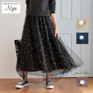 Myu全品15%OFFでパールが可愛いチュールスカート♡