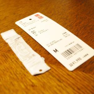久しぶりにユニクロに行ったらビックリ RFIDタグ