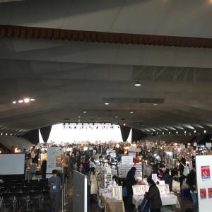 素材博覧会 YOKOHAMA 2019冬 に行ってきました