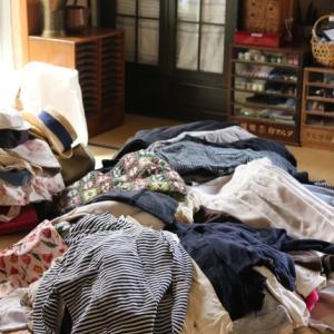 衣類のお片づけ ~片づけは「場所別」ではなく「モノ別」に進める~
