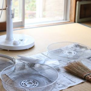 扇風機はホコリを取ってから洗うのがベスト!
