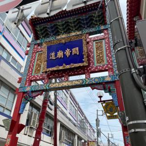 横浜中華街で好きなお店
