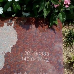 知人のお墓参りに行きました!